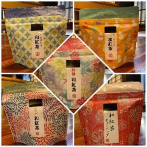 所沢の紅茶 「和紅茶」に新作登場です